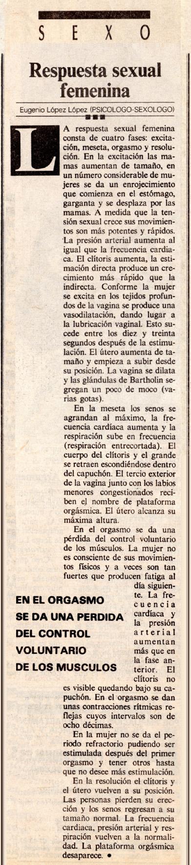 07_04_1991