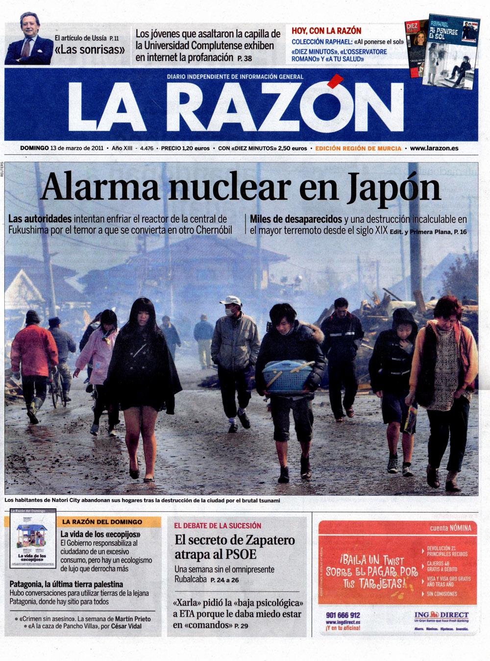 portada201103